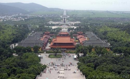 Чжуншань