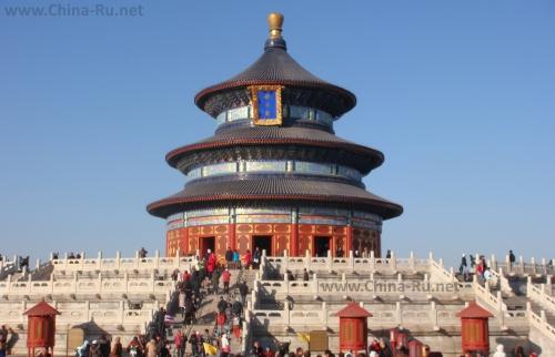 Один из символов Пекина — Храм Неба