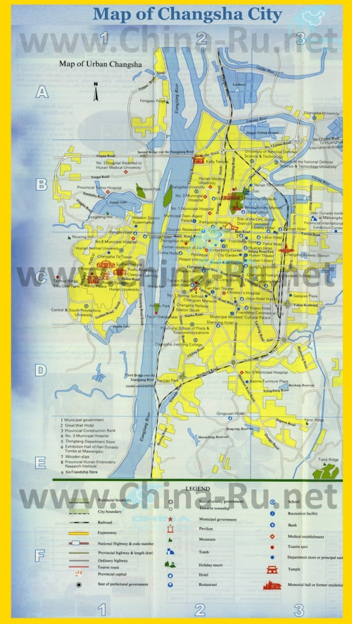 Туристическая карта Чанши с достопримечательностями