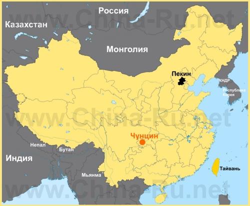 Чунцин на карте Китая