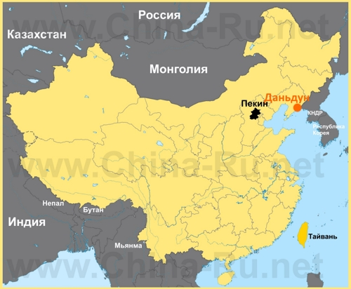 Даньдун на карте Китая