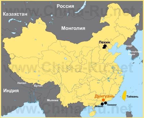 Дунгуань на карте Китая