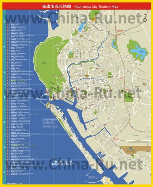 Подробная карта города Гаосюн