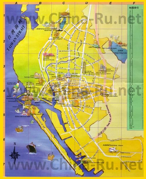 Туристическая карта Гаосюна с достопримечательностями