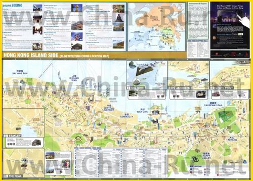 Подробная карта города Гонконг