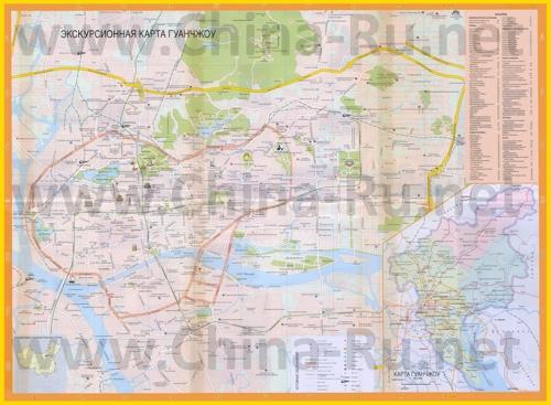 Подробная туристическая карта города Гуанчжоу с отелями и магазинами