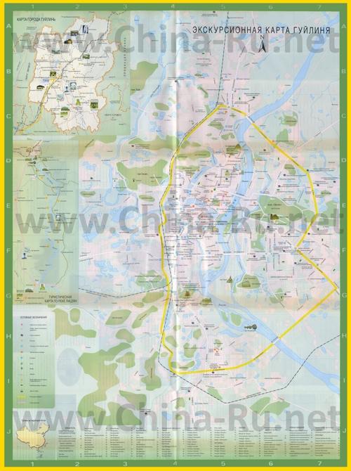 Туристическая карта Гуйлиня с отелями и достопримечательностями