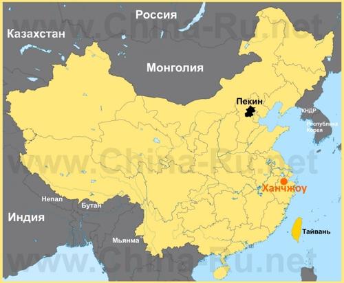 Ханчжоу на карте Китая