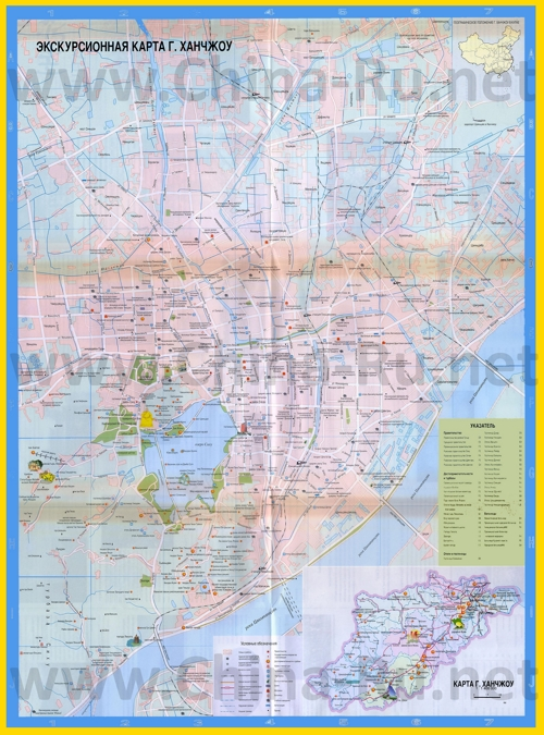 Туристическая карта Ханчжоу с отелями и достопримечательностями