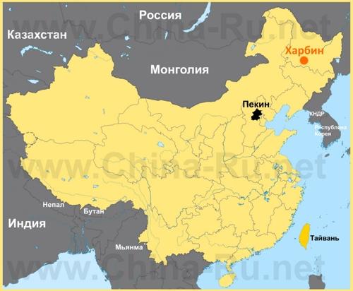 Харбин на карте Китая