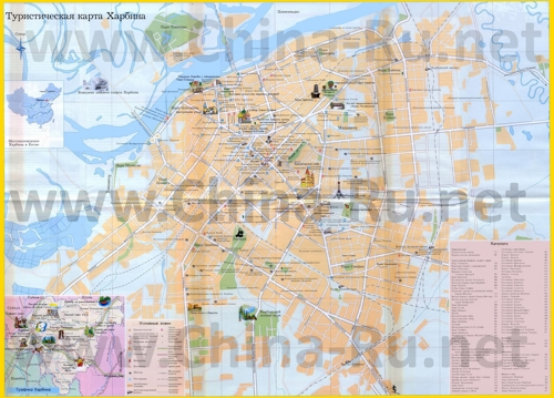 Подробная туристическая карта города Харбин с отелями и достопримечательностями на русском языке