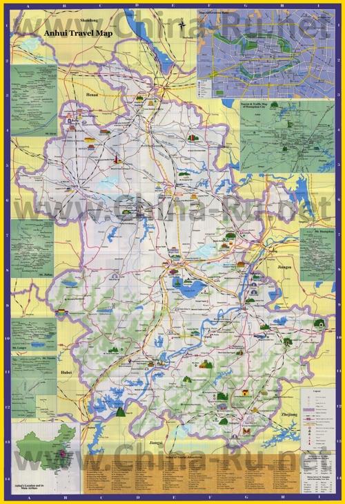 Туристическая карта окрестностей Хэфэя с отелями и достопримечательностями