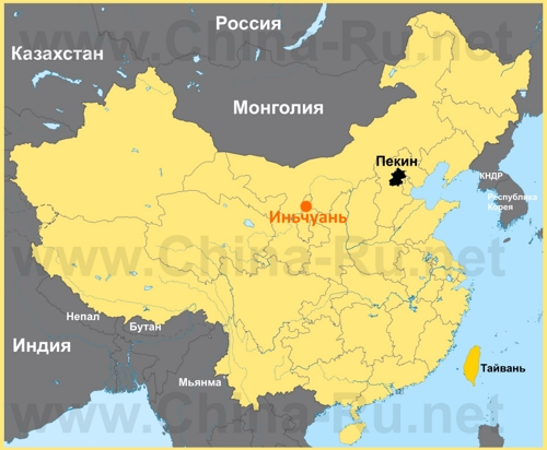 Иньчуань на карте Китая