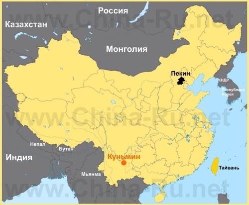 Куньмин на карте Китая