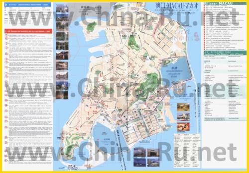 Подробная туристическая карта Макао