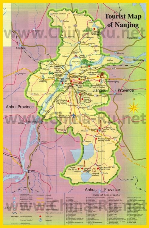 Туристическая карта окрестностей Нанкина с достопримечательностями