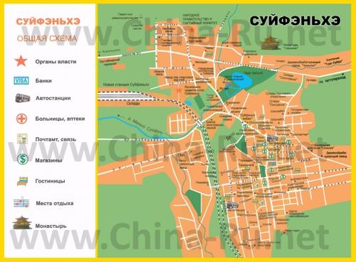Подробная туристическая карта города Суйфэньхэ с гостиницами и магазинами