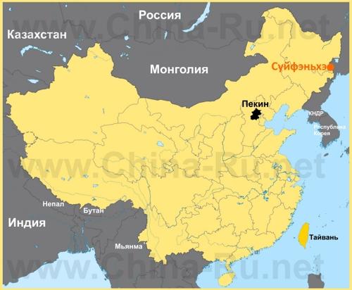 Суйфэньхэ на карте Китая