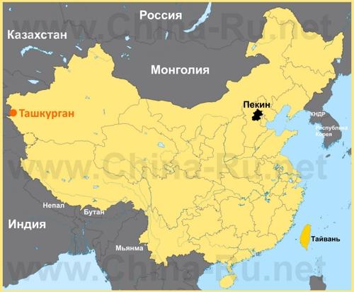 Ташкурган на карте Китая