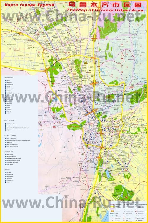 Подробная туристическая карта Урумчи с магазинами