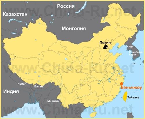 Вэньчжоу на карте Китая