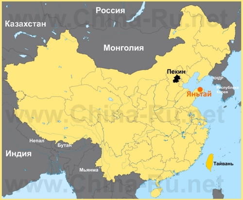 Яньтай на карте Китая